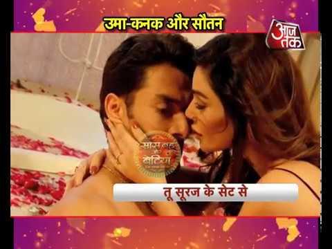 Tu Sooraj Main Sanjh Piyaji: OMG! Kanak's Sautan Meera SEDUCES Umashankar!