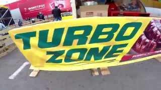 Turbo zone
