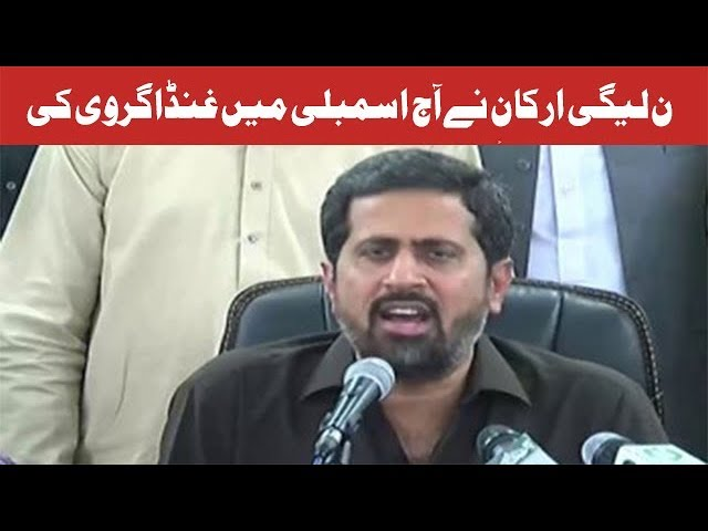 Fayyaz ul Hassan Chohan | 16 October 2018 | Channel Five