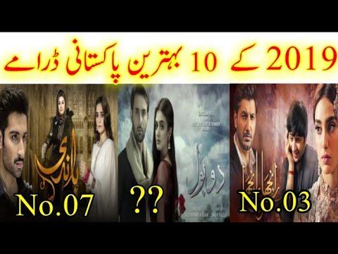 Best Pakistani Dramas 2020 Top 10 Best Pakistani Dramas Of 2019   Latest Pakistani Dramas