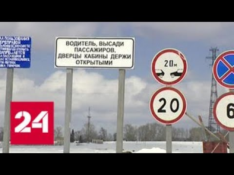 Выпуск новостей 04.04.2018 - YouTube