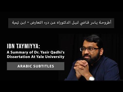 Yasir Qadhi Dissertation : Free Download, Borrow, and Streaming : Internet Archive