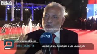 مصر العربية | سامح الصريطى: غياب أو حضور النجوم لا يؤثر على المهرجان