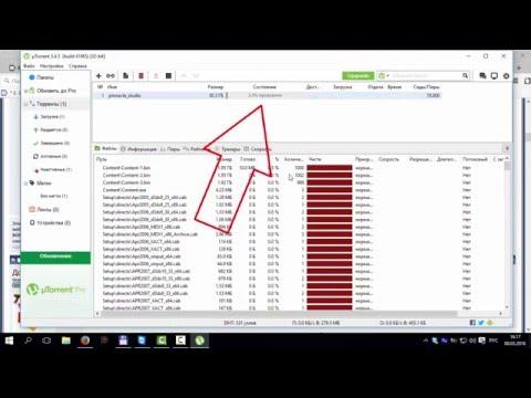 Как обновить торрент файл
