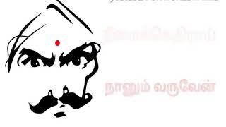 Va Tamila