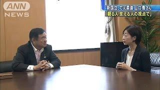 遠藤オリンピック・パラリンピック担当大臣と面会した元柔道選手の山口...