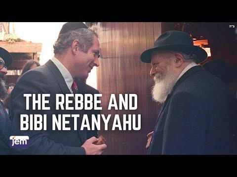 The Rebbe and Bibi Netanyahu: Don't Be Intimidated