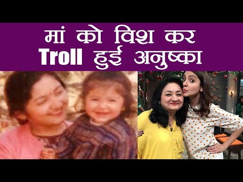 Anushka Sharma gets TROLLED on Mother's Day; Here's WHY । FilmiBeat