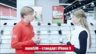 Смотреть видео Где купить сотовый телефон