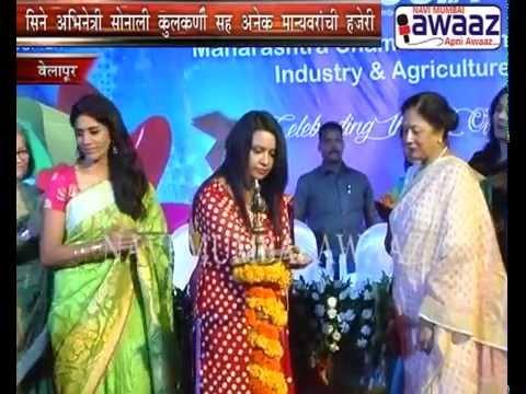 Navi Mumbai Awaaz - Women's Art Craft Festival At Urban Haat