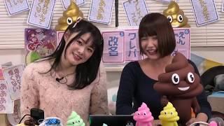 Su-爺さんチャンネル 私Su-爺さん(高倉萌香神推し)が showroomを始めとして動画をUPして行くチャンネルです。 グループの個人に対する誹謗中傷...