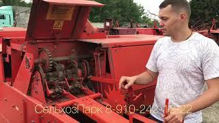 ПОЧЕМУ НЕ ВЯЖЕТ пресс подборщик Sipma Z 224