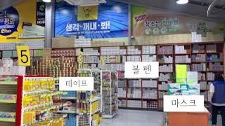 케이알문구도매센터 홍보영상