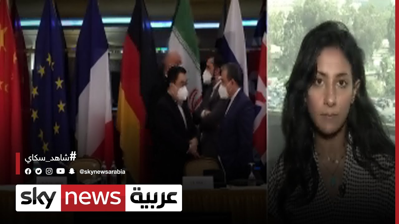 هدى رؤوف: الطرفان الإيراني والأمريكي يريدان إعادة إحياء الإتفاق النووي من جديد  - نشر قبل 2 ساعة