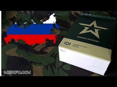 Russian 24hr IRP Part 1