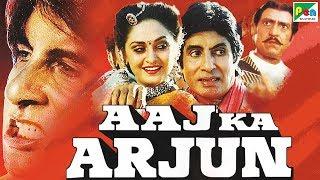 Aaj Ka Arjun (HD)   Hindi Full Movie In 15 Mins – Amitabh Bachchan, Jaya Prada, Amrish Puri