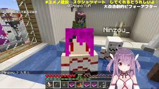 [LIVE] アーカイブ鑑賞会 #ユメノ建設 お家を立てるぞ!大改造劇的ビフォーアフター  Minecraft