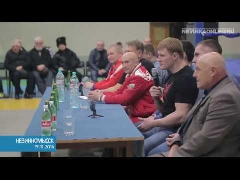 «Русский витязь» в Невинномысске