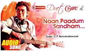 Naan Paadum Song | Duet Tamil Movie Songs | Prabhu | Meenakshi | Ramesh Aravind | AR Rahman