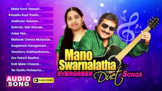 Mano Swarnalatha Evergreen Duet Songs | Audio Jukebox | Tamil Movie Songs | Ilayaraja | Music Master
