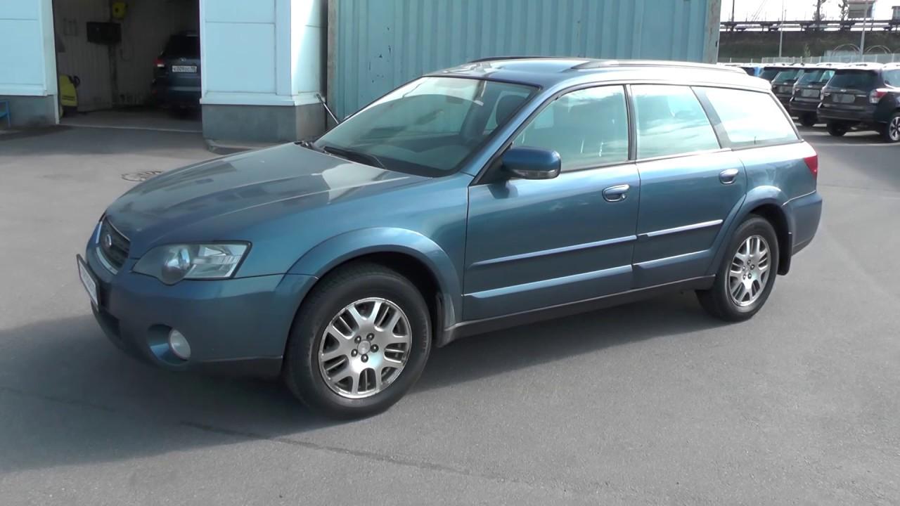 Subaru Forester в гололёд. - YouTube