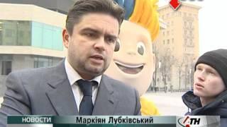 видео Готовность города к Евро-2012: стадион и аэропорт