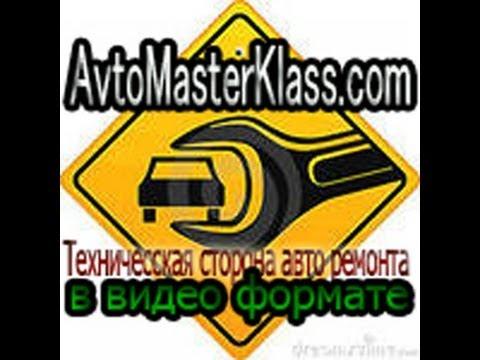 замена переднего подшипника ваз 2109-10