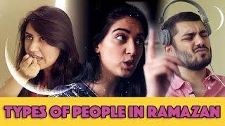 Types of People in Ramazan | MangoBaaz