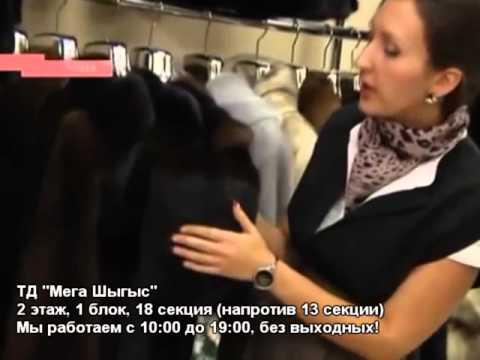Пальто из норки (105 фото): с отделкой, с норковым воротником,. Купить шубу из норки в спб — цена 130 000 рублей, белого цвета в каталоге. Меховое манто комбинированный, меховое манто, манто из чернобурки.