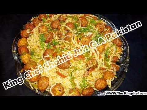 Chinese Spaghetti With Chiken Balls King...