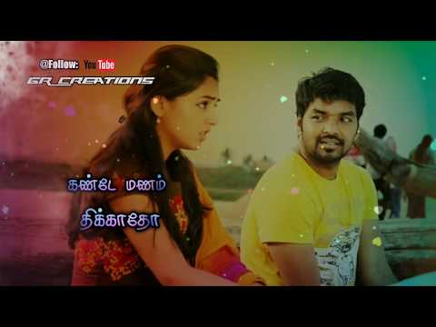 Tamil WhatsApp Status Lyrics ❤️ Yaaro Ival Song ❤️ Thirumanam Ennum Nikkah 💞 GR Creations