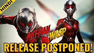 Ant-Man & The Wasp Release Date In India | HINDI | Super Fan