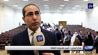 اختتام فعاليات مهرجان الشعر العربي الفصيح لعام 2019 -(16-6-2019)
