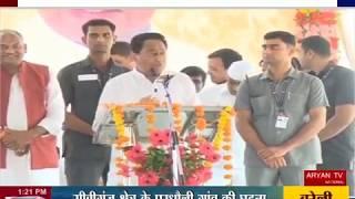 News World - विदिशा से सीएम कमलनाथ LIVE...