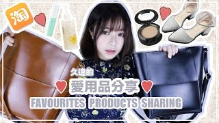 ▸Products Sharing & REVIEW (淘寶/妝品/物品) | 肥蛙 mandies kwok