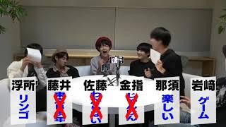ジャニーズJrチャンネル BTube 東京B少年 藤井直樹 岩崎大昇 金指一世 ...