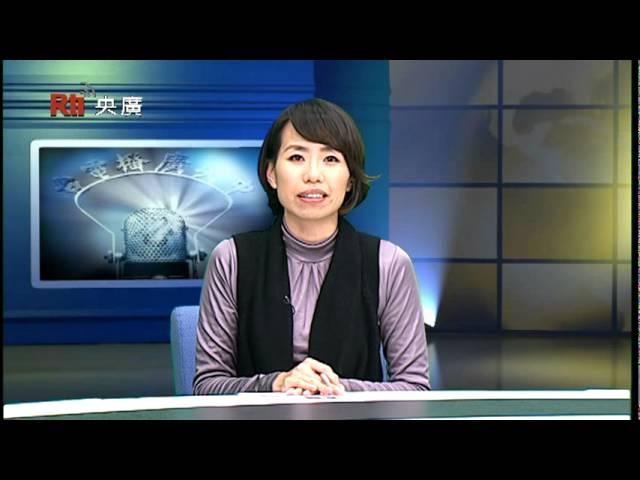 【央廣】王育麟賀歲 探討歌仔戲文化(2011.12.21)