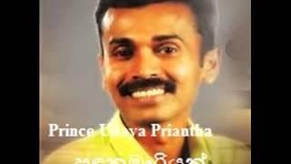Sanda Kumariyak - Prince Udaya Priyantha - Original