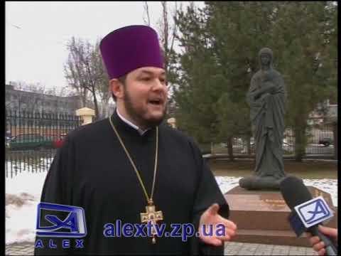 Алекс Телерадиокомпания: Накануне Крещения