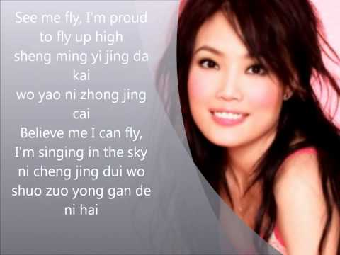 Joey Yung - My Pride Lyrics