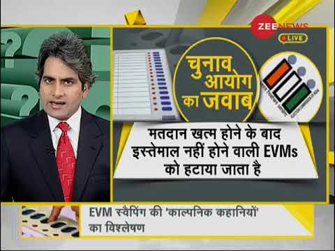 DNA: Detailed analysis of Opposition parties propaganda against EVM