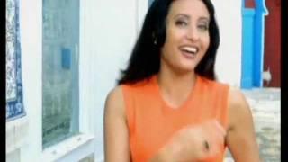لطيفة - إنشالله (فرانكو اراب) | (Latifa - Inchallah (Franco Arab version