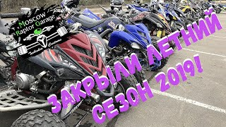 16 ATVs in the forest / Closing of the summer season ATV 2019 / crash Yamaha YFZ450R
