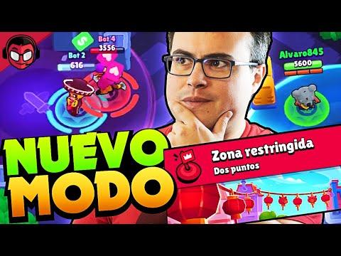 NUEVO MODO DE JUEGO HOT ZONE EXPLICADO ¡¡ZONA RESTRINGIDA!!   Sneak Peek   Brawl Stars