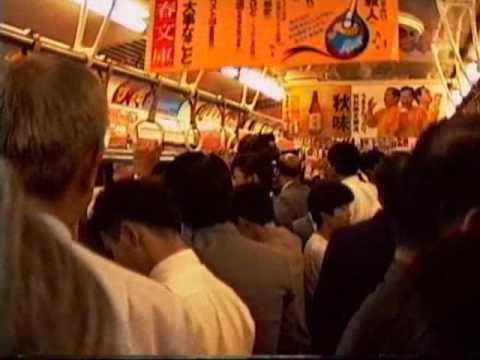 1991 丸ノ内線 池袋駅-霞ヶ関駅 Marunouchi Line - Ikebukuro to Kasumigaseki 910912
