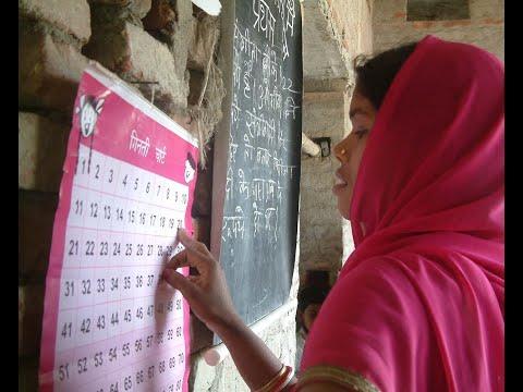 Intergenrational transmission of attitudes towards gender equality Part 1 - 3ie Delhi Seminar