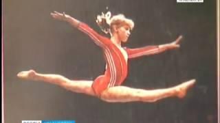 В Красноярске ушла из жизни олимпийская чемпионка по спортивной гимнастике Елена Наймушина
