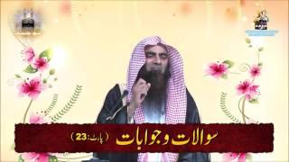 Video Engineer Muhammad Ali Mirza ke Ilzam ka Jawaab - Sheikh Syed Tauseef Ur Rehman download MP3, 3GP, MP4, WEBM, AVI, FLV Oktober 2018