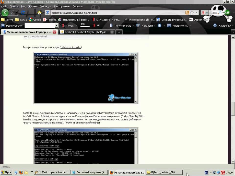 Сделать сайт для линейдж раскрутка для сервера css v70