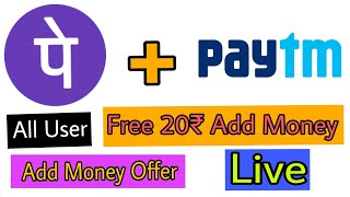 Paytm + Phonepe Money Loot || Free 20 ₹ Add Money Offer || All User || Paytm Hero
